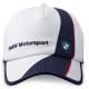 *Белая бейсболка BMW Motosport