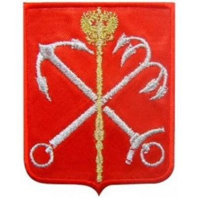 Нашивка Герб Санкт-Петербурга