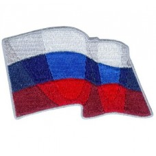 Нашивка Развевающийся флаг России